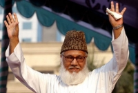 SC to hear Nizami plea next week