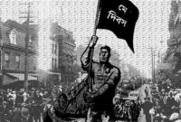 Historic May Day being observed