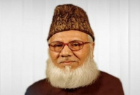 Veridct on Nizami's review petition May 5