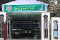 400 Eid congregations in Dhaka