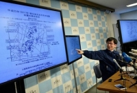 Japan lifts tsunami advisories issued after 7.4 earthquake