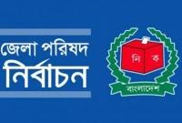 HC-rule-over-legality-of-Zila-Parishad-polls