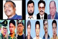 N'ganj-murder-case-people-including-Nur-Hossain-get-death-penalty