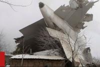Kyrgyzstan-plane-crash-Dozens-die-as-Turkish-cargo-jet-hits-homes