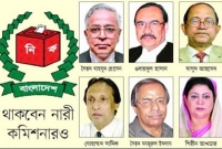 Justice Syed Mahmud Hossain to lead search committee