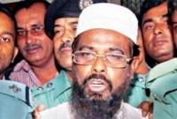 Huji chief Mufti Hannan's death penalty upheld