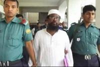 Mufti-Hannan's-Full-verdict-released