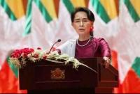 Suu-Kyi-