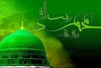 Holy Eid-e-Miladunnabi being observed