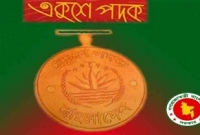 receive-Ekushey-Padak-this-year