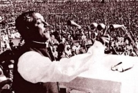 Nation to observe historic March 7 with great fanfare