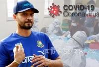 Mashrafe tests coronavirus positive